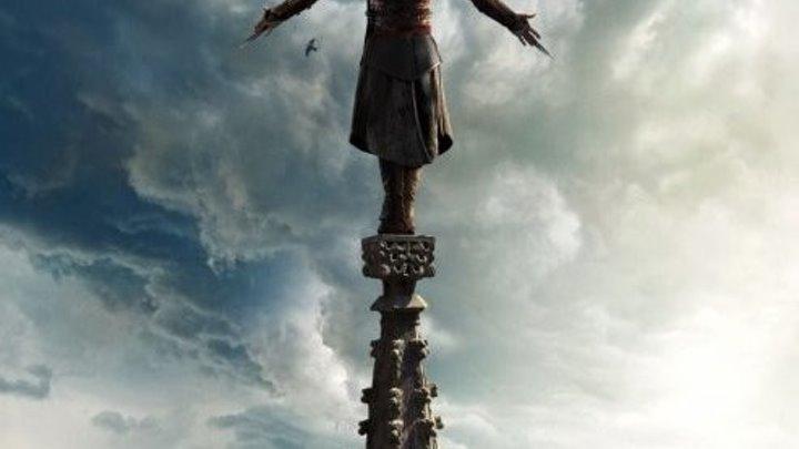 Assassin's Creed / Кредо убийцы [Трейлер [HD] / 2016 / Русский].mkv