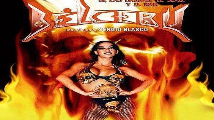 Белсебу (2005) ужасы, триллер