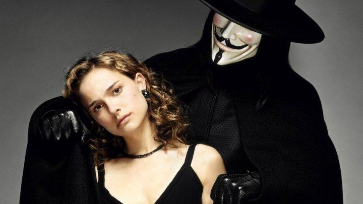 «V» значит Вендетта (2005), фантастика, боевик, триллер, драма