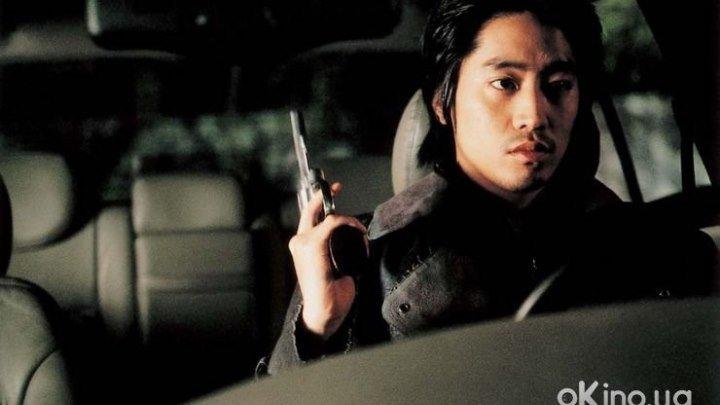 Горечь и сладость (Dalkomhan insaeng) 2005 г. Жанр_ боевик, драма, криминал. Стр