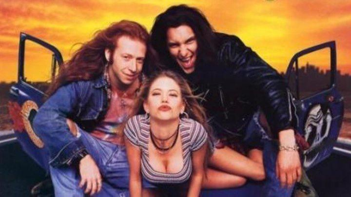 Обкуренные / Обкуренная молодежь / The Stoned Age (США 1994) Музыка, комедия ツ