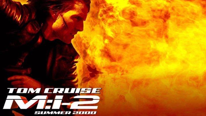 Миссия невыполнима 2 (2000 г) Трейлер (англ.)