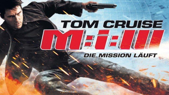 Миссия невыполнима 3 (2006 г) - Русский Трейлер