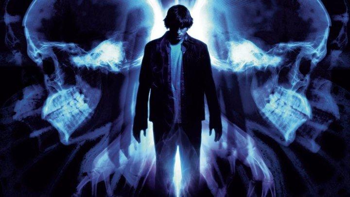 Эффект бабочки (2004)
