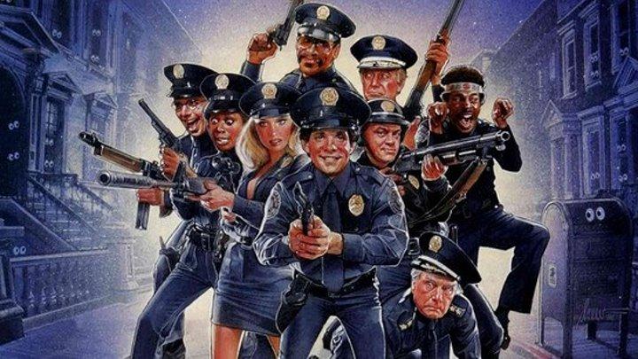 Полицейская академия 2 (1985) Страна: США