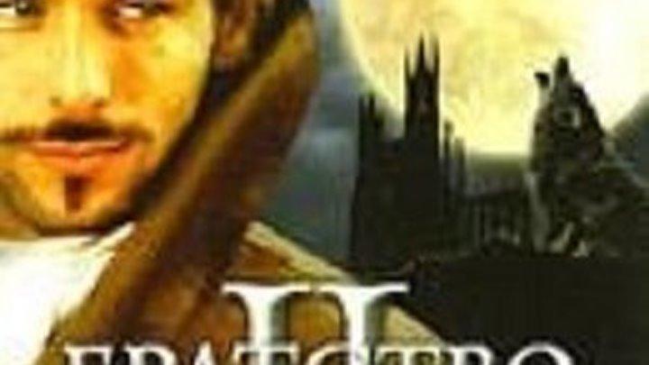 Братство волка 2 Возвращение оборотня (2003 г) - Трейлер (англ.)