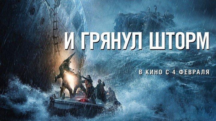 Жанр_ Боевик, триллер, драма, история