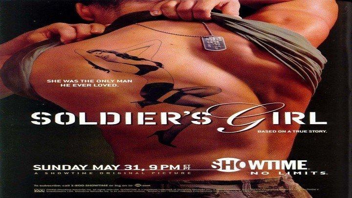 Подруга солдата.2003.WEB-DL.1080p.
