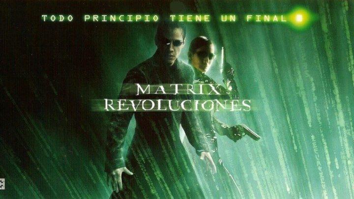 Матрица - Революция (2003 г)- Русский Трейлер