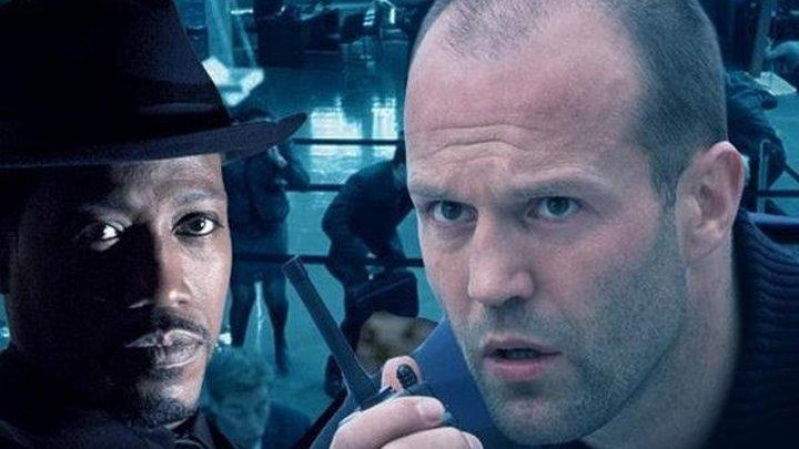 Хаос (2005)Боевик, Триллер, Драма, Криминал.