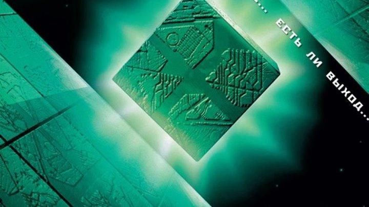 Куб (1997 г) - Трейлер (англ.)