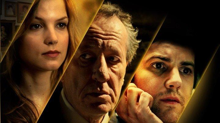 Лучшее предложение (2013), триллер, мелодрама, драма