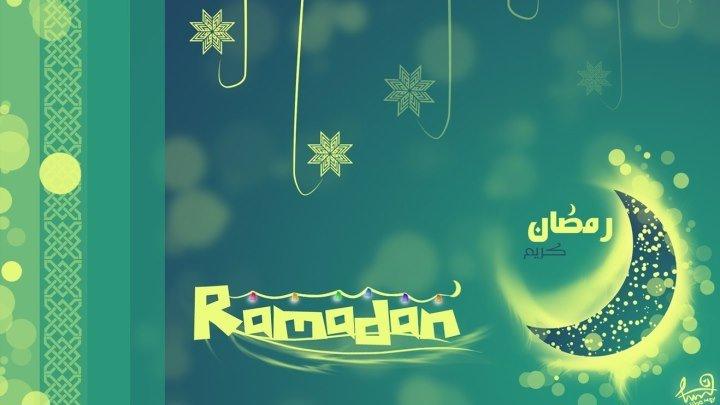 Кто обязан поститься в месяц Рамадан?