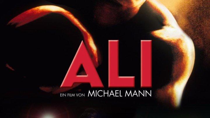 Ali 2001 Will Smith - Muhammed Ali'nin hayatı (Türkçe Dublaj)