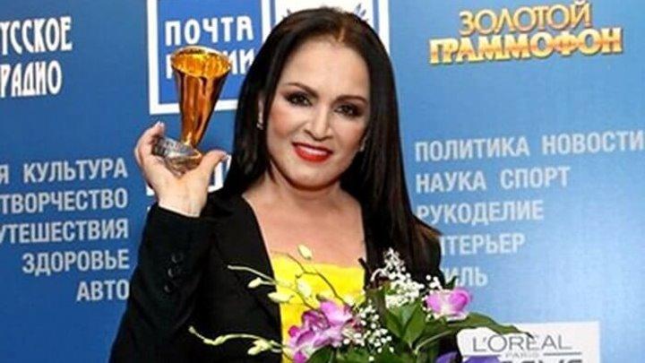 София Ротару - Давай устроим лето (Золотой Граммофон 2015)