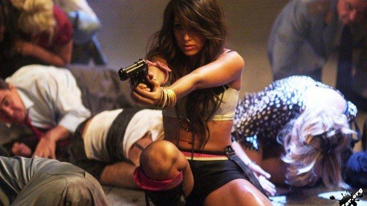 Опасная гастроль (2009) боевик