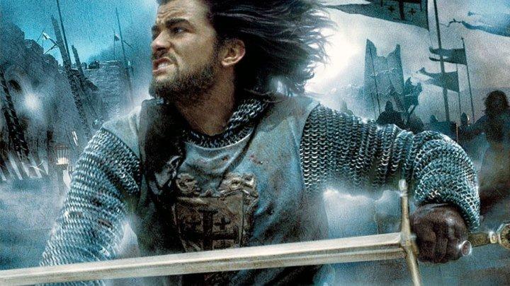 Царство небесное HD(Исторический фильм, Военный фильм) 2005 (16+)