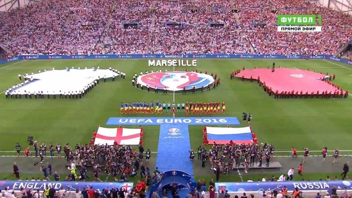 Чемпионат Европы 2016 / Группа B / 1-й тур / Англия - Россия