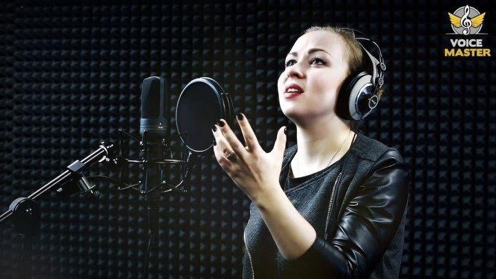 """🎼 Яна Брагина """"Кукушка"""" (кавер-версия песни В.Цой, \ HD1О8Ор) • студия"""