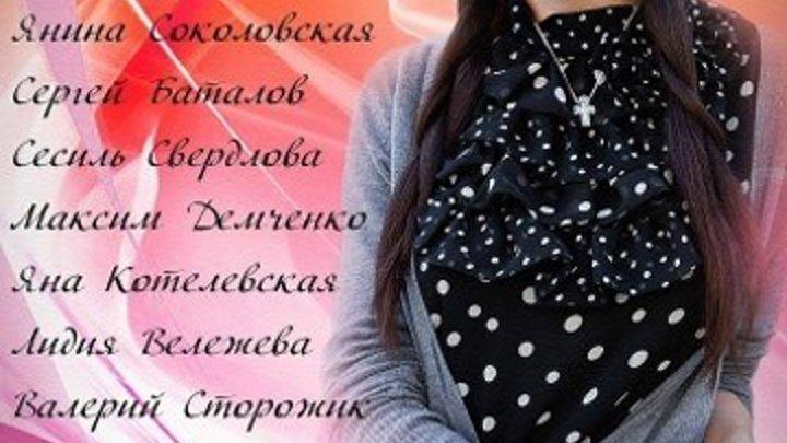 Аромат шиповника.(32.seriya.END).2014.