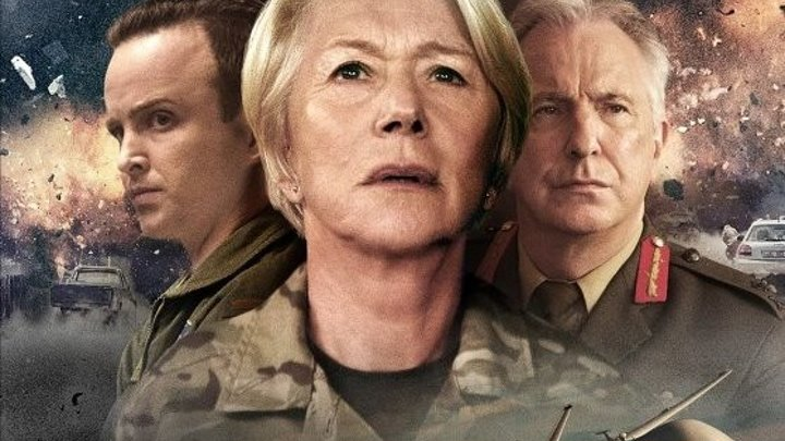 Eye in the Sky / Всевидящее око [2015 / BDRip] [Thriller / War / Drama]