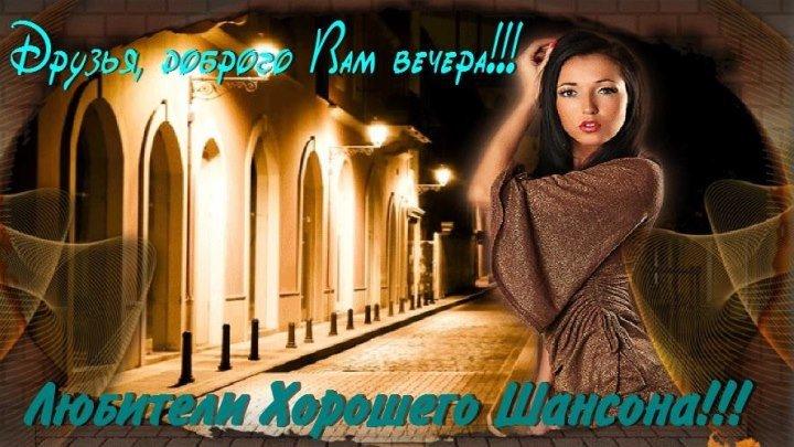 Стас Михайлов - Запретная Любовь New 2015