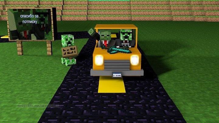 Майнкрафт #1 Поход в шахту