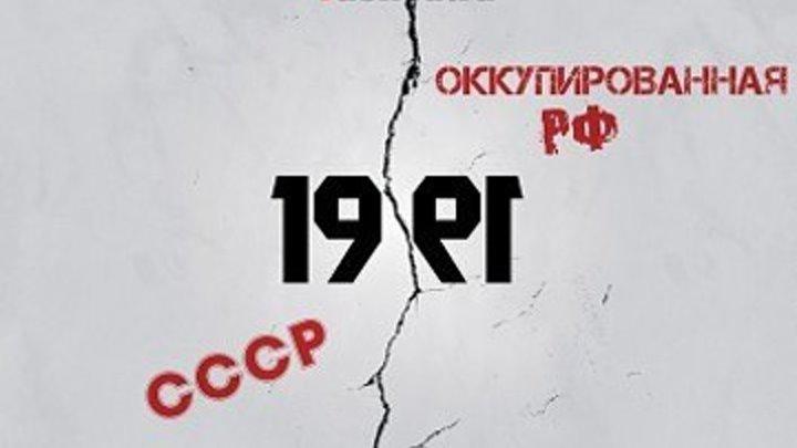 День Конституции РФ. 12 декабря - Праздник! А что вообще мы празднуем? ПОЛНАЯ ВЕРСИЯ