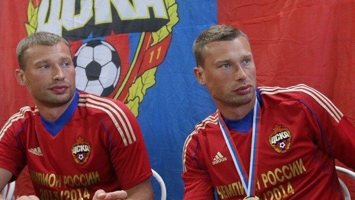 Братья Березуцкие ночь перед матчем (юмор)