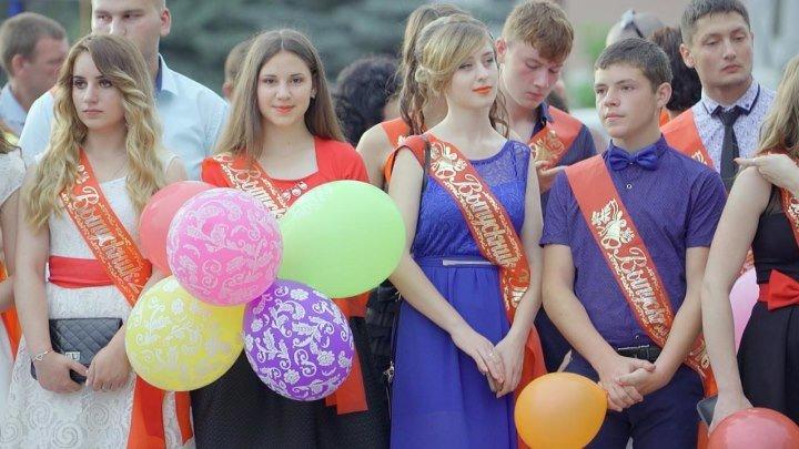 Выпускной Вечер г. Тараклия 2016