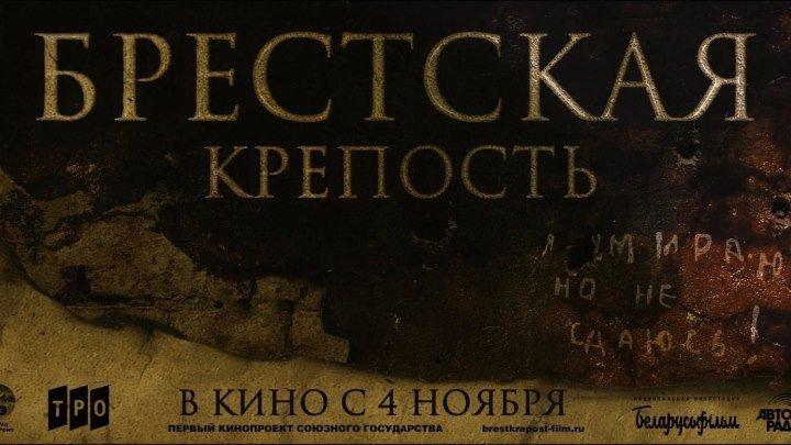 16+ 2010.1080p.драма, военный