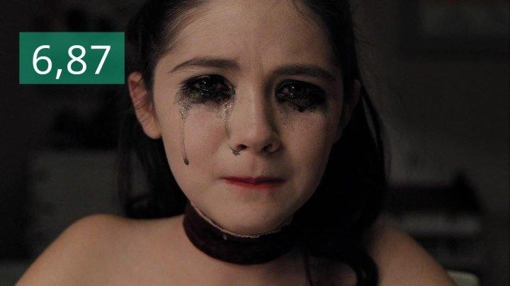 Дитя тьмы Full HD (2009)