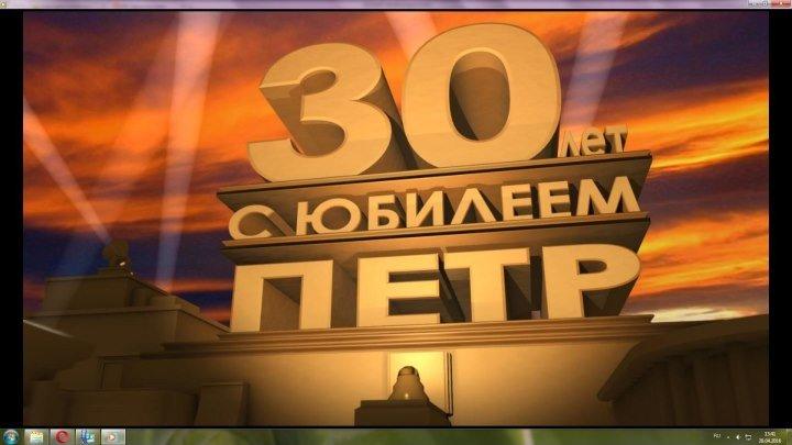 Самый классный подарок на Юбилей! (заказ ФИЛЬМА из ФОТО и ВИДЕО 8(932)858-28-48 Анастасия в Оренбурге и по всей России)