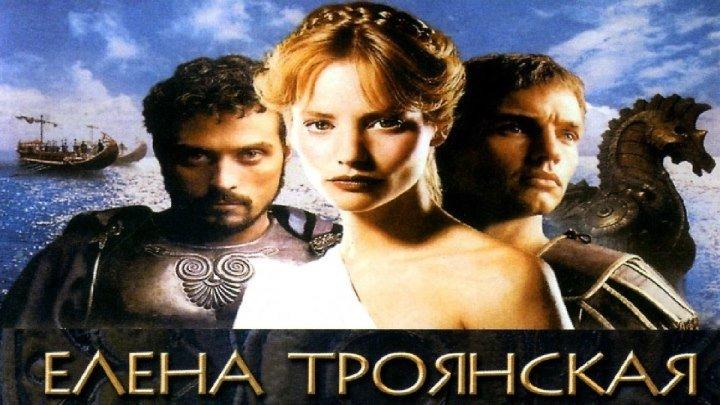 18+ EЛEHA TPOЯHCKAЯ 2003
