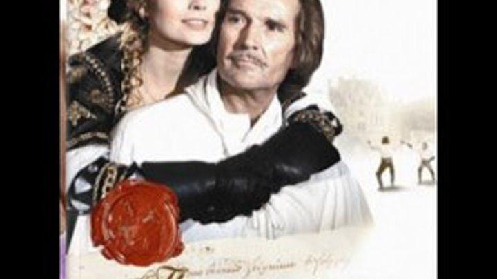 """"""" Прекрасные господа из Буа - Доре """" ( серия 5 из 5 ) Франция , 1976 г ."""