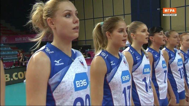 Волейбол. Женщины. Гран-При. 17.06.2016. Россия - Нидерланды