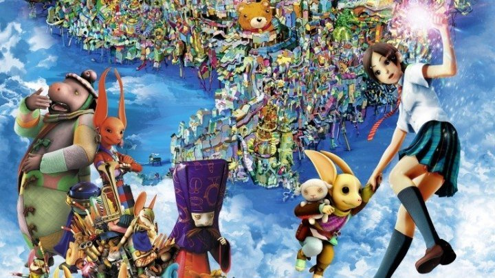 """Остров забвения: Харука и волшебное зеркало / Hottarake no shima - Haruka to maho no kagami"" 2009"