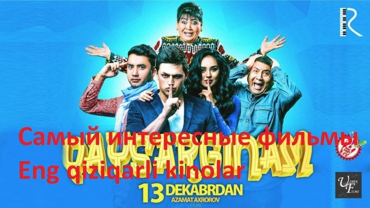 Qaysarginam (uzbek kino) _ Қайсаргинам (узбек кино)