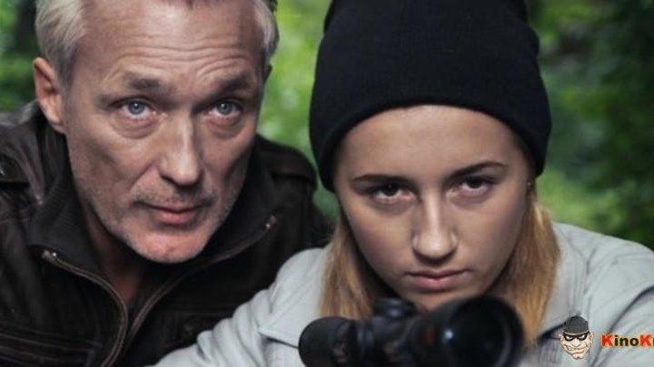 Век убийств (2015) смотреть онлайн (боевик)