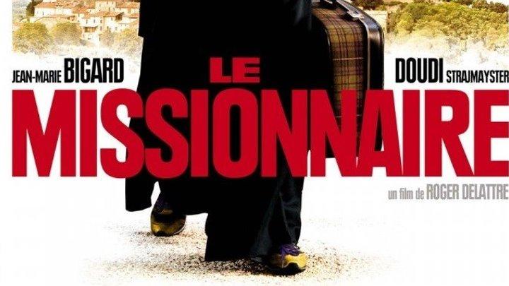 Миссионер 2009 Канал Люк Бессон