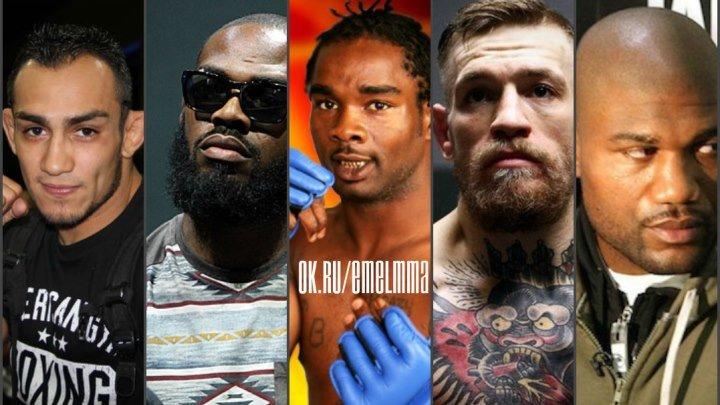 ★◈ℋტℬტℂTℕ ℳℳᗩ◈ Конор МакГрегор может выкупить долю в UFC, Карлос Кондит возвращается ★