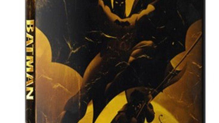 Бэтмен-серии №№6-10