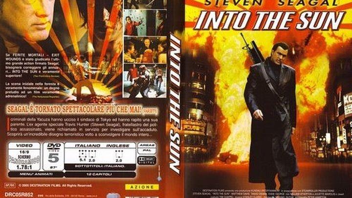 Тень якудза (2005)