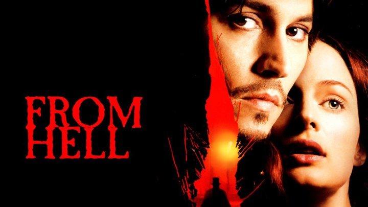 18+ И.з.. а.д.а - F.rom h.ell (Джонни Депп) 2001 1080p ужасы, триллер, детектив