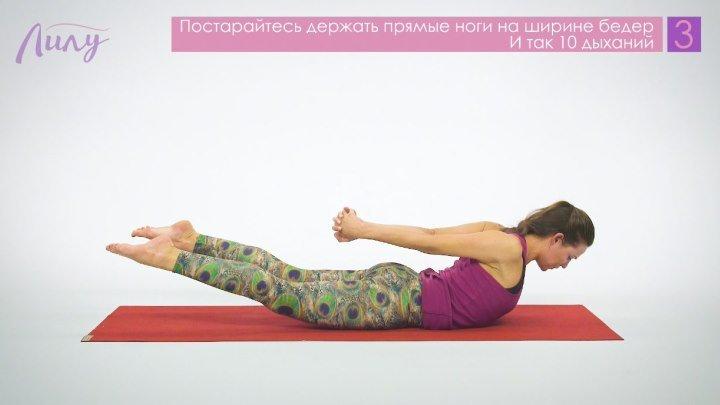 Йога: 8 асан для бодрости