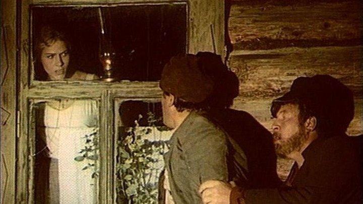 Тени исчезают в полдень 1971 (4-я серия :Марьин утёс)
