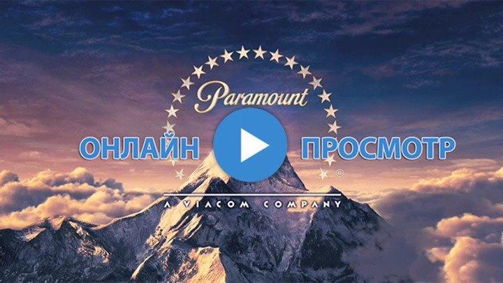 Отмель (2016) (Официальный трейлер)