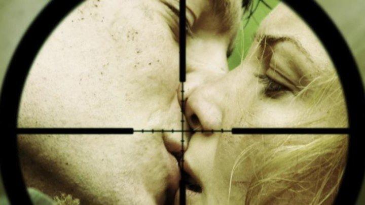 Снайперы. Любовь под прицелом -(1-4 серии)