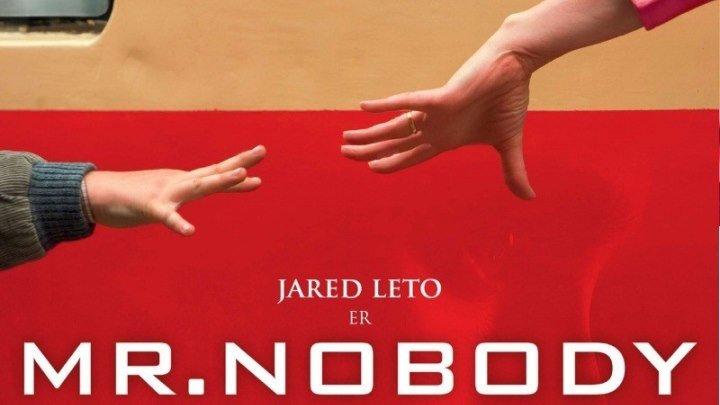 """Господин Никто / Mr. Nobody"" 2009"
