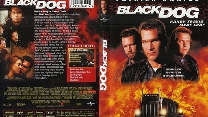 Черный пёс (1998)
